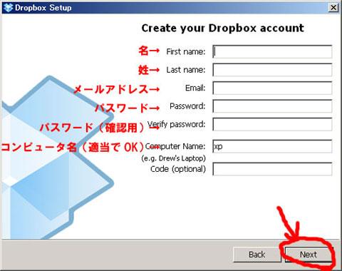 Dropbox_07.jpg
