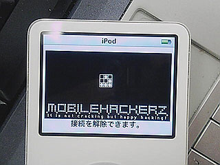 iPodSerialTest02.jpg